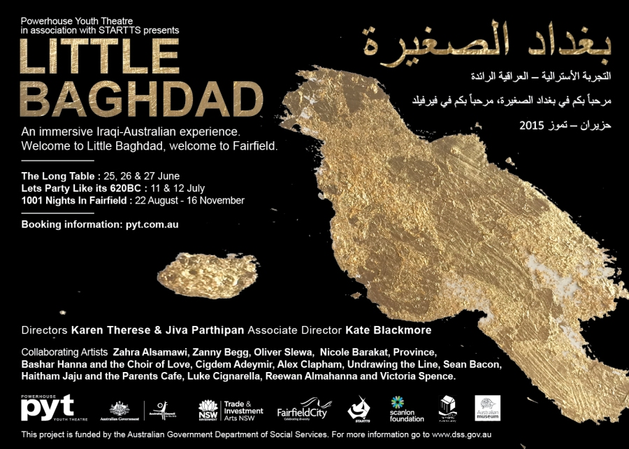 Little Baghdad at the Powerhouse Youth Theatre